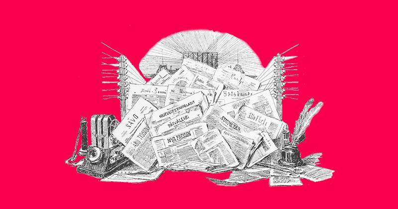 Маленькие СМИ — не значит неинтересные