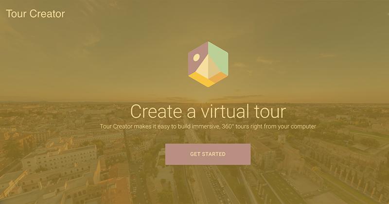 Как создать простой виртуальный тур