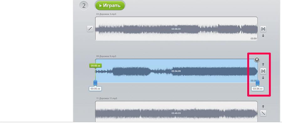 audiofayl4