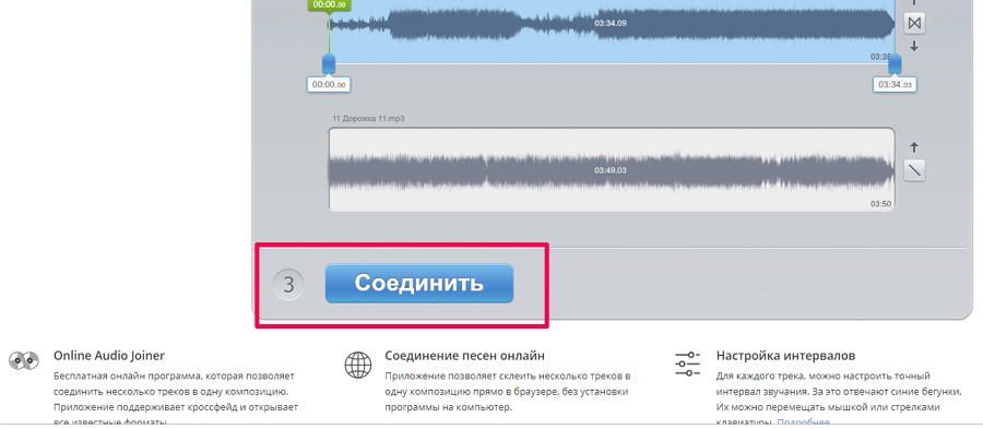 audiofayl5