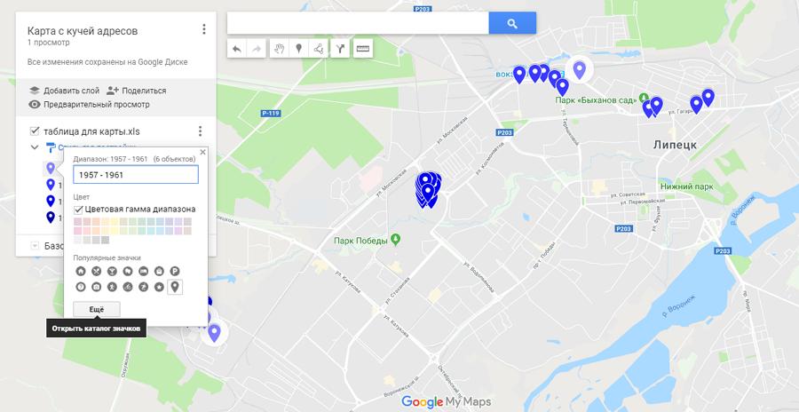googlemap20