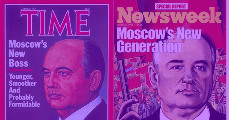 Рождение российских СМИ в эпоху Горбачева