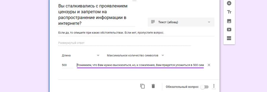 oprosnik12