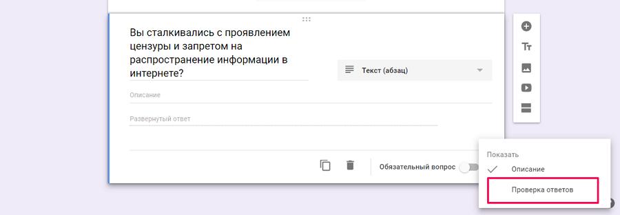 oprosnik9