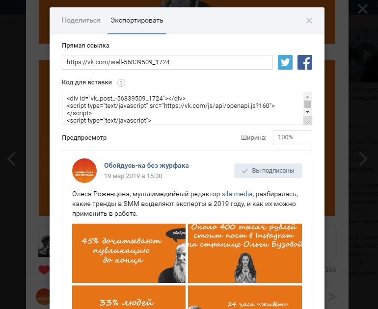 socialmedia10