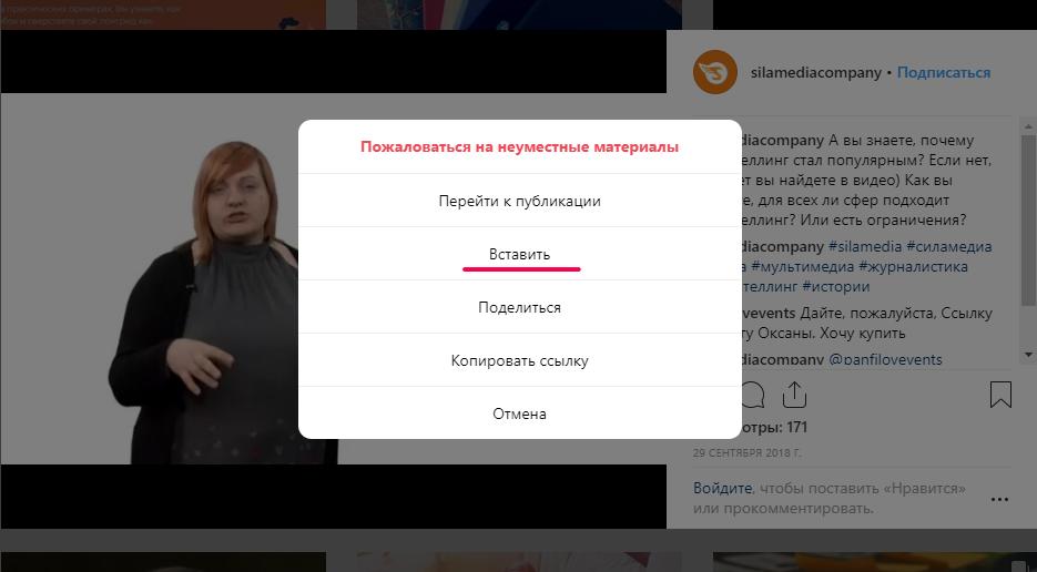 socialmedia5