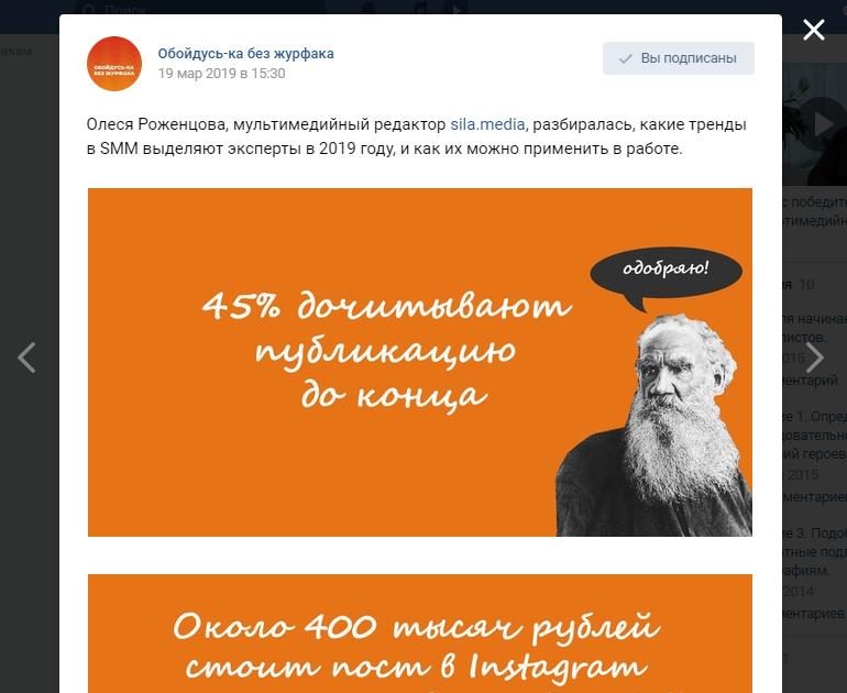 socialmedia7