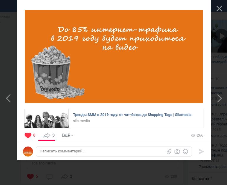 socialmedia8