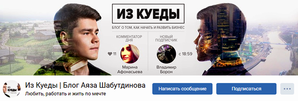 vk-cover2-2