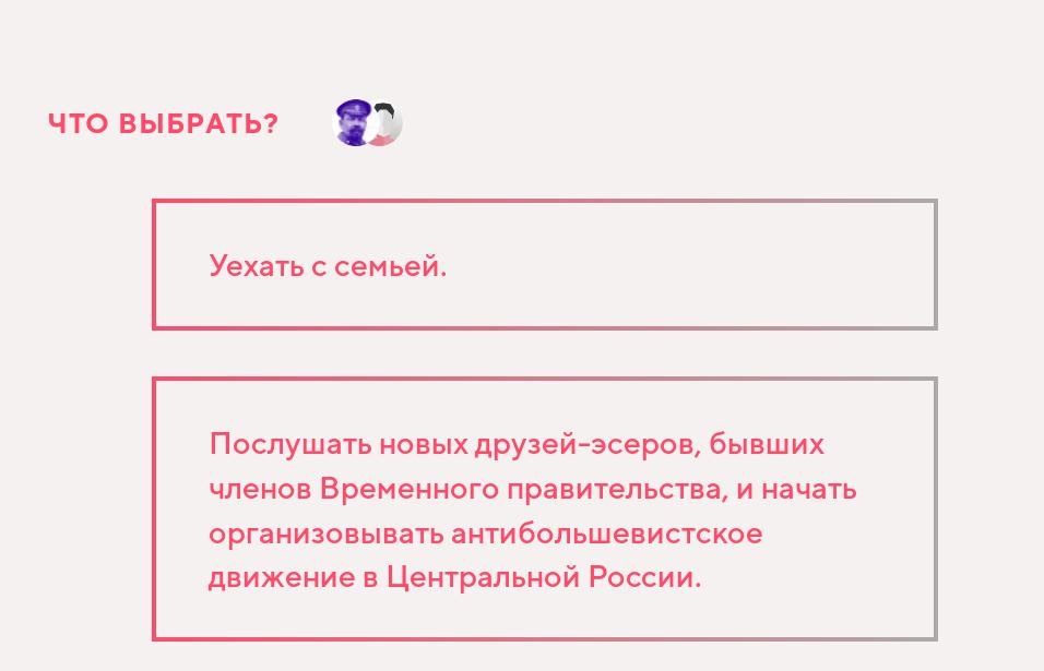 vopros5